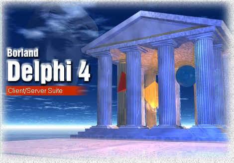 Delphi 4: новое слово Inprise